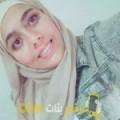 أنا نادية من البحرين 21 سنة عازب(ة) و أبحث عن رجال ل الدردشة