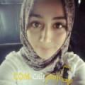 أنا فردوس من فلسطين 19 سنة عازب(ة) و أبحث عن رجال ل الصداقة