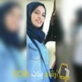 أنا نفيسة من عمان 23 سنة عازب(ة) و أبحث عن رجال ل المتعة