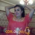 أنا نجاح من مصر 31 سنة مطلق(ة) و أبحث عن رجال ل التعارف