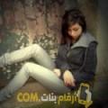 أنا نجوى من اليمن 24 سنة عازب(ة) و أبحث عن رجال ل الزواج
