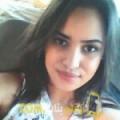 أنا نزهة من اليمن 23 سنة عازب(ة) و أبحث عن رجال ل الزواج