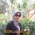 أنا سموحة من ليبيا 24 سنة عازب(ة) و أبحث عن رجال ل الزواج