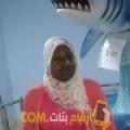 أنا إيمان من الكويت 43 سنة مطلق(ة) و أبحث عن رجال ل الزواج