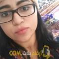 أنا أميمة من الجزائر 23 سنة عازب(ة) و أبحث عن رجال ل الدردشة