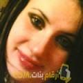 أنا سرية من اليمن 31 سنة مطلق(ة) و أبحث عن رجال ل الزواج