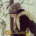 أنا سهيلة من الكويت 27 سنة عازب(ة) و أبحث عن رجال ل المتعة