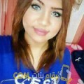 أنا علية من الكويت 37 سنة مطلق(ة) و أبحث عن رجال ل الدردشة