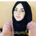 أنا ياسمينة من الأردن 28 سنة عازب(ة) و أبحث عن رجال ل التعارف