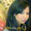 أنا رقية من فلسطين 26 سنة عازب(ة) و أبحث عن رجال ل الزواج