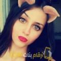 أنا ليلى من الجزائر 30 سنة عازب(ة) و أبحث عن رجال ل الزواج