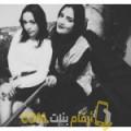 أنا أماني من تونس 22 سنة عازب(ة) و أبحث عن رجال ل الزواج