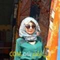 أنا لميس من البحرين 26 سنة عازب(ة) و أبحث عن رجال ل الدردشة