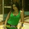 أنا سليمة من عمان 29 سنة عازب(ة) و أبحث عن رجال ل الزواج