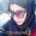 أنا حسنى من البحرين 27 سنة عازب(ة) و أبحث عن رجال ل الصداقة