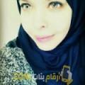 أنا نصيرة من سوريا 27 سنة عازب(ة) و أبحث عن رجال ل الحب