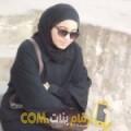 أنا سعدية من ليبيا 25 سنة عازب(ة) و أبحث عن رجال ل الحب