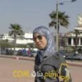 أنا شادة من قطر 25 سنة عازب(ة) و أبحث عن رجال ل المتعة