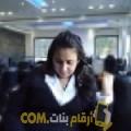 أنا منال من تونس 32 سنة عازب(ة) و أبحث عن رجال ل الصداقة