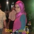 أنا صوفية من قطر 26 سنة عازب(ة) و أبحث عن رجال ل التعارف
