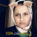 أنا شادة من سوريا 31 سنة مطلق(ة) و أبحث عن رجال ل الدردشة