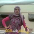 أنا ليلى من لبنان 33 سنة مطلق(ة) و أبحث عن رجال ل الصداقة