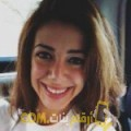 أنا ابتسام من قطر 23 سنة عازب(ة) و أبحث عن رجال ل التعارف