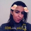 أنا سماح من عمان 24 سنة عازب(ة) و أبحث عن رجال ل المتعة