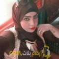 أنا نورة من مصر 31 سنة مطلق(ة) و أبحث عن رجال ل التعارف