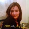 أنا مروى من اليمن 21 سنة عازب(ة) و أبحث عن رجال ل التعارف
