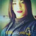 أنا مريم من المغرب 20 سنة عازب(ة) و أبحث عن رجال ل الزواج