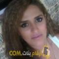 أنا هبة من سوريا 29 سنة عازب(ة) و أبحث عن رجال ل الدردشة