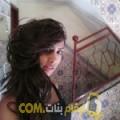 أنا صبرينة من الأردن 22 سنة عازب(ة) و أبحث عن رجال ل الزواج