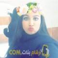 أنا عزيزة من قطر 21 سنة عازب(ة) و أبحث عن رجال ل الدردشة
