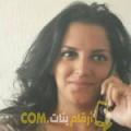 أنا سيرين من اليمن 24 سنة عازب(ة) و أبحث عن رجال ل الصداقة