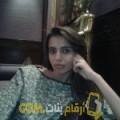 أنا شادية من السعودية 24 سنة عازب(ة) و أبحث عن رجال ل الحب