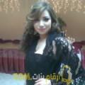 أنا رامة من الإمارات 33 سنة مطلق(ة) و أبحث عن رجال ل الحب
