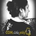 أنا ميرنة من الكويت 29 سنة عازب(ة) و أبحث عن رجال ل الدردشة