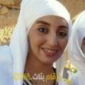 أنا ابتسام من مصر 30 سنة عازب(ة) و أبحث عن رجال ل المتعة