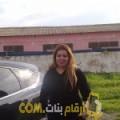 أنا دانة من مصر 33 سنة مطلق(ة) و أبحث عن رجال ل الحب
