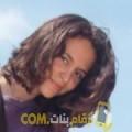 أنا زهيرة من تونس 25 سنة عازب(ة) و أبحث عن رجال ل الصداقة