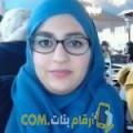 أنا نسيمة من البحرين 23 سنة عازب(ة) و أبحث عن رجال ل التعارف