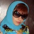أنا غادة من تونس 31 سنة عازب(ة) و أبحث عن رجال ل الزواج