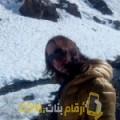 أنا فردوس من اليمن 37 سنة مطلق(ة) و أبحث عن رجال ل الحب