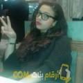 أنا ريهام من الكويت 22 سنة عازب(ة) و أبحث عن رجال ل المتعة