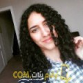 أنا زهور من ليبيا 27 سنة عازب(ة) و أبحث عن رجال ل الحب