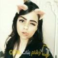 أنا بتينة من ليبيا 22 سنة عازب(ة) و أبحث عن رجال ل المتعة