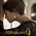 أنا حنين من الكويت 27 سنة عازب(ة) و أبحث عن رجال ل الصداقة