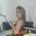 أنا هيفة من المغرب 29 سنة عازب(ة) و أبحث عن رجال ل الحب