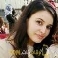 أنا حنان من الكويت 28 سنة عازب(ة) و أبحث عن رجال ل الحب